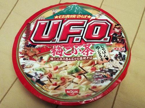 うまいかどうか?日清がさっぱり系焼そば「U.F.O梅こぶ茶」を発売!