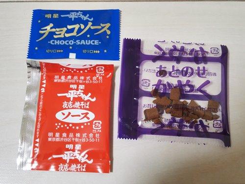 一平ちゃん 夜店の焼そば チョコソース 内容物