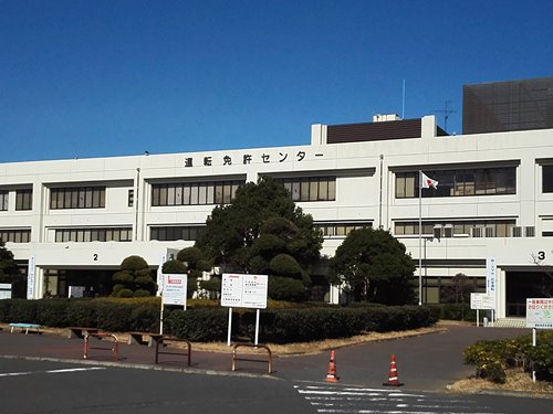 センター 免許 千葉 運転 千葉県免許センター幕張の混雑状況と更新を早く終わらせる方法まとめ!