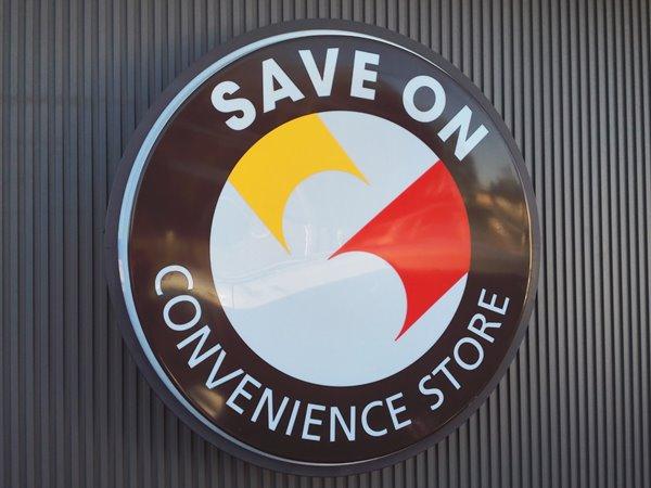 関東中心のコンビニ「セーブオン」が全店ローソンに転換