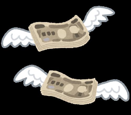 機種によっては料金が高すぎる?スマートコミコミ+でのおすすめ機種を探す(2017/04/07)
