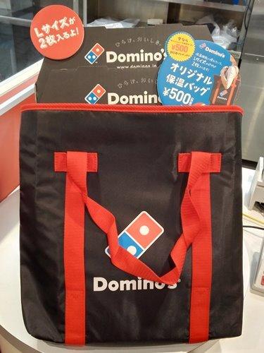 ドミノ・ピザの持ち帰りでピザ用保温バッグを購入して使ってみた