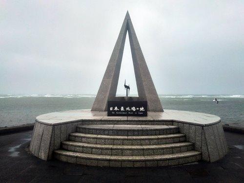 一生に一度は行ってみたい!日本最北の地「宗谷岬」