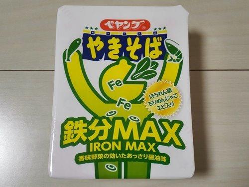 ペヤングのソース焼きそば「鉄分MAX」はアレなのか
