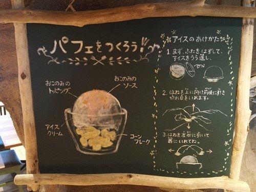 内容はどう?変なホテル舞浜にあるレストラン「ジュラシックダイナー」