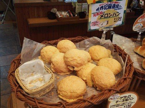 元気印のメロンパン