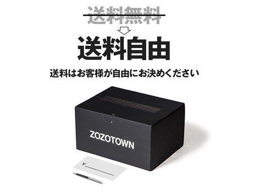 ZOZOTOWNが送料200円均一に!送料無料について考える