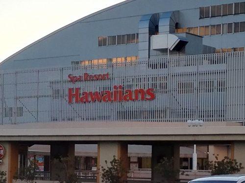 スパリゾートハワイアンズ「常磐ハワイアンセンター復刻ウィーク」開催