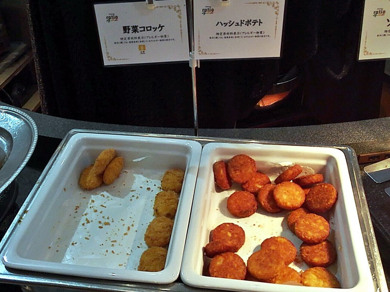コロッケ&ハッシュドポテト