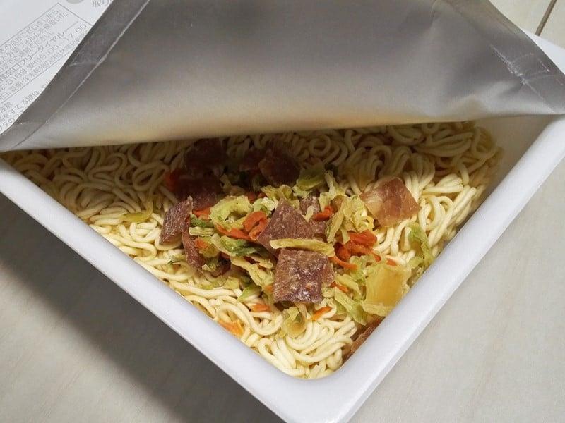 からしMAX麺